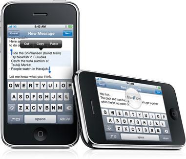 iphone3gs_5